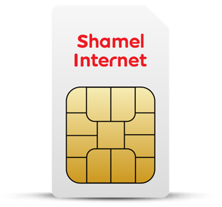 Picture of Shamel Internet - 1TB - 12 months commitment