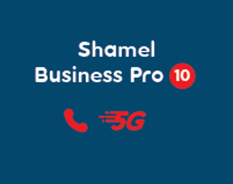 صورة Shamel Business 10 KWD